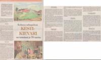 TunturienKevät1995
